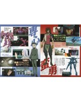 BUY NEW mobile suit gundam 00 - 158154 Premium Anime Print Poster