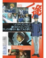 BUY NEW mobile suit gundam 00 - 158155 Premium Anime Print Poster