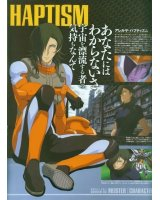 BUY NEW mobile suit gundam 00 - 159922 Premium Anime Print Poster