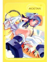BUY NEW moetan - 132139 Premium Anime Print Poster