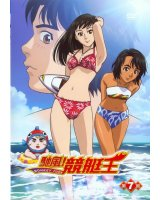 BUY NEW monkey turn - 142552 Premium Anime Print Poster