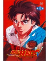 BUY NEW monkey turn - 142555 Premium Anime Print Poster