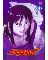 BUY NEW monkey turn - 142560 Premium Anime Print Poster