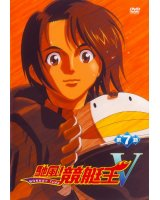 BUY NEW monkey turn - 142564 Premium Anime Print Poster