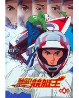 BUY NEW monkey turn - 143307 Premium Anime Print Poster