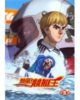 BUY NEW monkey turn - 143308 Premium Anime Print Poster