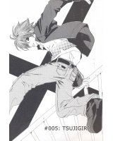 BUY NEW monochrome factor - 177611 Premium Anime Print Poster