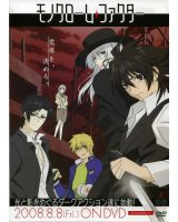 BUY NEW monochrome factor - 190959 Premium Anime Print Poster