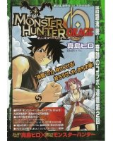 BUY NEW monster hunter - 186181 Premium Anime Print Poster
