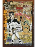 BUY NEW monster hunter - 192382 Premium Anime Print Poster