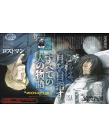 BUY NEW moonlight mile - 157430 Premium Anime Print Poster
