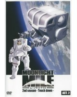 BUY NEW moonlight mile - 170056 Premium Anime Print Poster