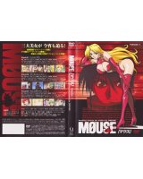 BUY NEW mouse - 152729 Premium Anime Print Poster