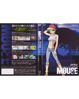 BUY NEW mouse - 152819 Premium Anime Print Poster