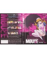BUY NEW mouse - 152820 Premium Anime Print Poster