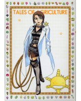BUY NEW moyashimon tales of agriculture - 180008 Premium Anime Print Poster
