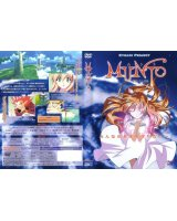 BUY NEW munto - 154224 Premium Anime Print Poster
