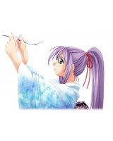 BUY NEW murakami suigun - 113706 Premium Anime Print Poster