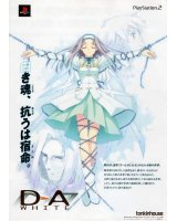 BUY NEW murakami suigun - 114609 Premium Anime Print Poster