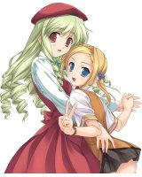 BUY NEW murakami suigun - 118354 Premium Anime Print Poster