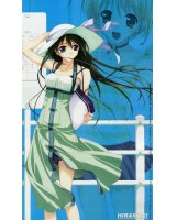 BUY NEW murakami suigun - 119052 Premium Anime Print Poster