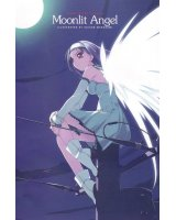 BUY NEW murakami suigun - 155352 Premium Anime Print Poster