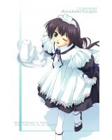 BUY NEW murakami suigun - 27591 Premium Anime Print Poster
