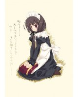 BUY NEW murakami suigun - 27815 Premium Anime Print Poster