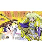BUY NEW narue no sekai - 113239 Premium Anime Print Poster