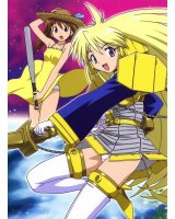 BUY NEW narue no sekai - 52775 Premium Anime Print Poster