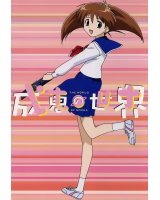 BUY NEW narue no sekai - 52779 Premium Anime Print Poster