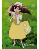 BUY NEW narue no sekai - 53053 Premium Anime Print Poster