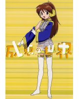 BUY NEW narue no sekai - 53056 Premium Anime Print Poster