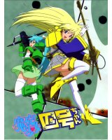 BUY NEW narue no sekai - 93494 Premium Anime Print Poster