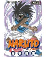 BUY NEW naruto -  edit261 Premium Anime Print Poster