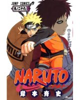 BUY NEW naruto -  edit611 Premium Anime Print Poster