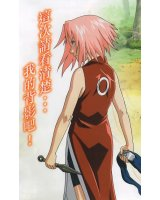 BUY NEW naruto - 102338 Premium Anime Print Poster