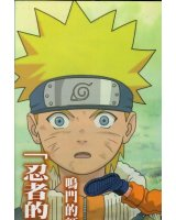 BUY NEW naruto - 104666 Premium Anime Print Poster