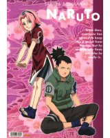 BUY NEW naruto - 106204 Premium Anime Print Poster