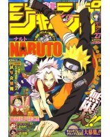 BUY NEW naruto - 106949 Premium Anime Print Poster