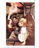 BUY NEW niea 7 - 165954 Premium Anime Print Poster