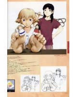 BUY NEW niea 7 - 23434 Premium Anime Print Poster