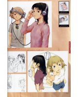 BUY NEW niea 7 - 23438 Premium Anime Print Poster