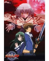 BUY NEW night wizard - 163835 Premium Anime Print Poster