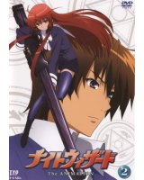 BUY NEW night wizard - 165419 Premium Anime Print Poster
