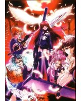 BUY NEW night wizard - 167943 Premium Anime Print Poster