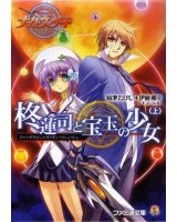 BUY NEW night wizard - 168033 Premium Anime Print Poster