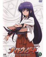 BUY NEW night wizard - 170078 Premium Anime Print Poster