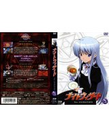BUY NEW night wizard - 179568 Premium Anime Print Poster