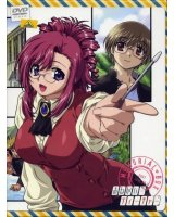 BUY NEW onegai teacher - 137740 Premium Anime Print Poster